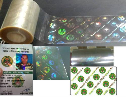 Security Hologram Card